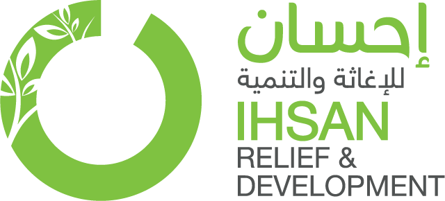 Ihsan for Relief and Development