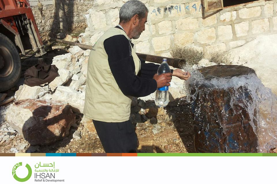 projects in WASH program, ‪#‎Ihsan‬ started the first phase in preparing an artesian well in Aleppo