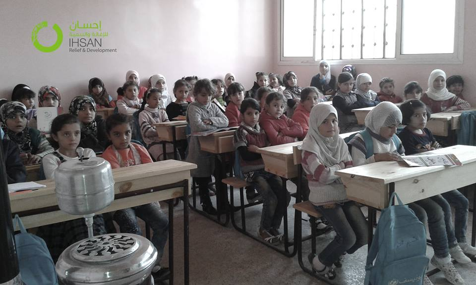 IhsanRD contributes to the support of the educational process in Syria through its educational programs.