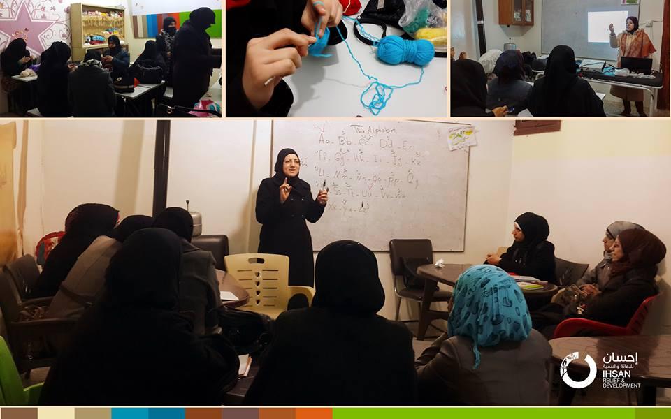 Women's Creativity Center – in Al-Mashhad district – #Aleppo