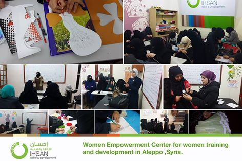 Women Empowerment Center for women training and development in‪#‎Aleppo‬ ,Syria.