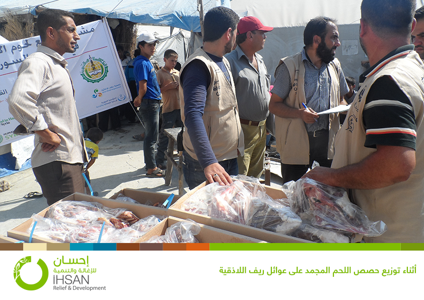 Ihsan Distributes Frozen Meat in the Countryside of Lattakia