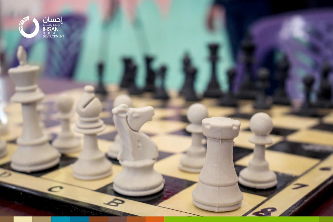 Junior chess championship in Ar-Rastan city-Homs