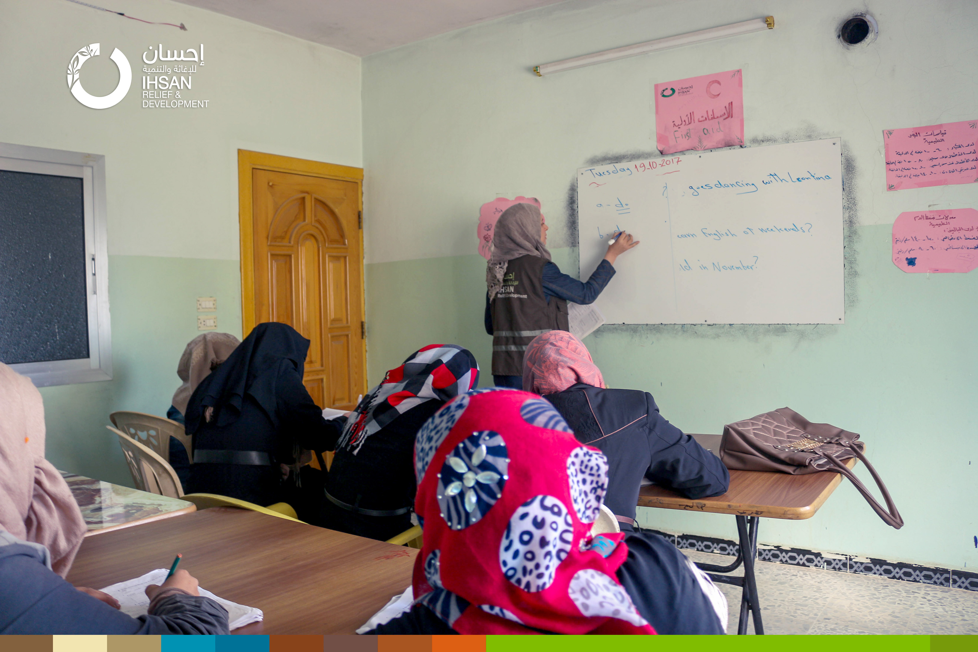 Continuing vocational courses at the Youth Support Center in the northern Homs countryside