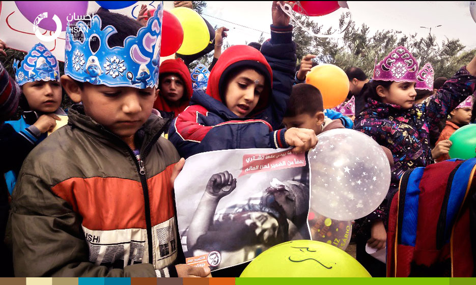 On International Children's Day, the children of northern Homs countryside stand with the sieged children of Gouta