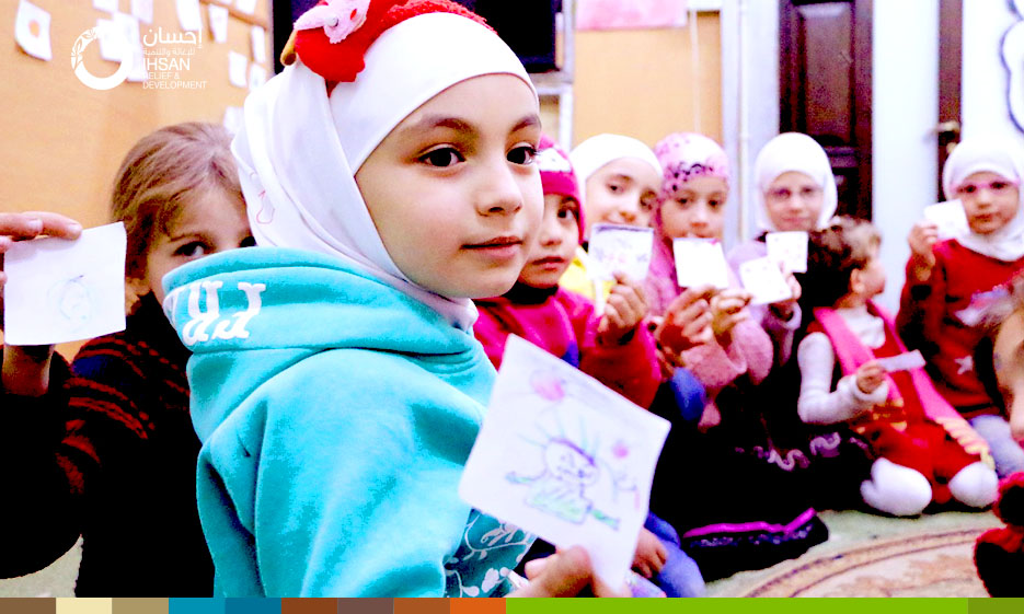 Despite the siege… The children continue activities in Ihsan's child friend center in Ghouta