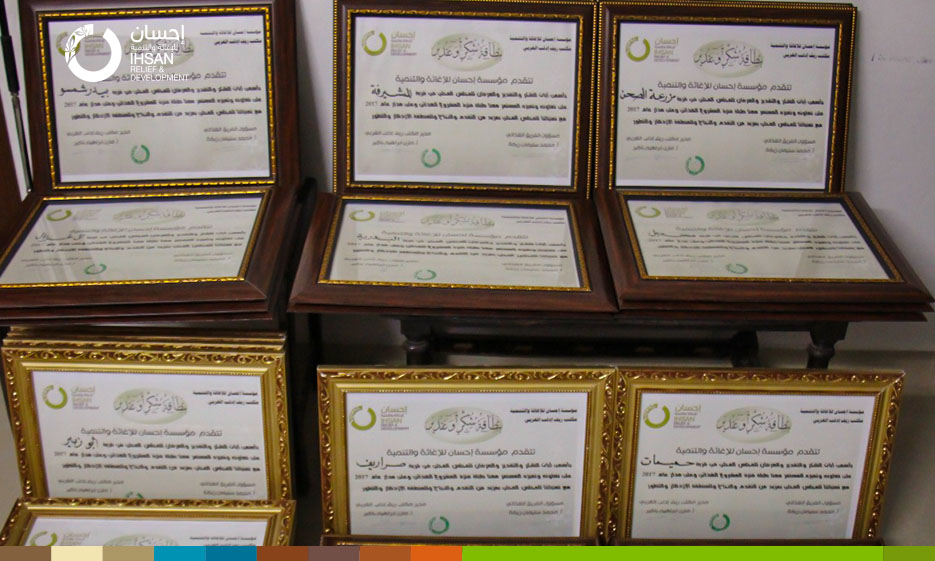 IhsanRD had presented thanks cards to local councils of 37 villages in Jisr Al-Shughour