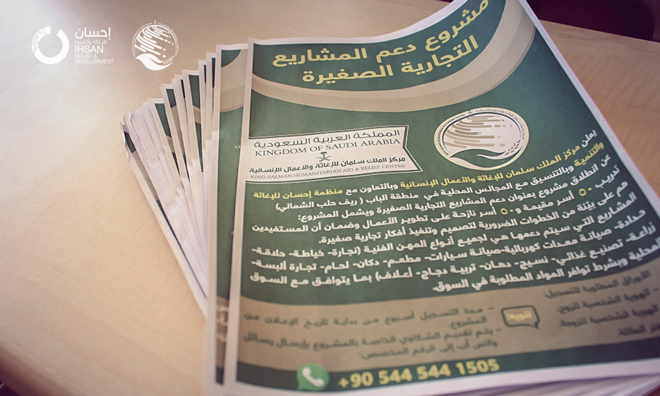 Funded by King Salman Relief Center, a new project to support Small Business Grants in the northern countryside of Aleppo