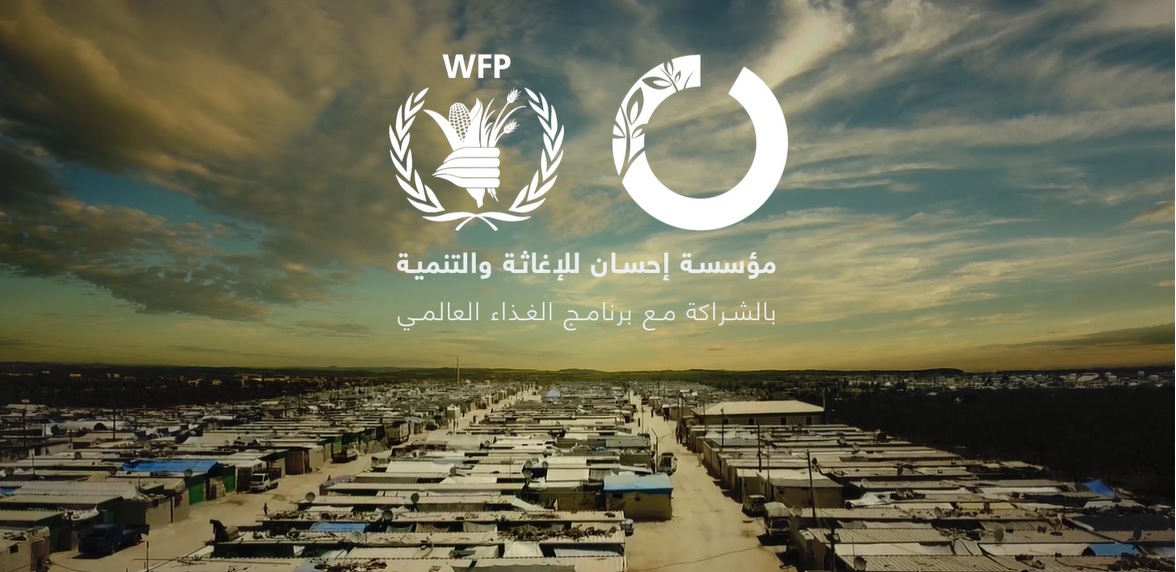 Distribution of food baskets in cooperation with WFP – Video